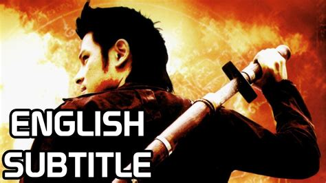quills movie subtitle english full thai movie the tiger blade english subtitle youtube