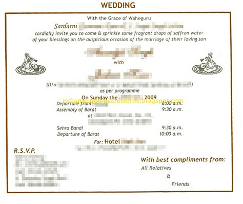 Wedding Card Format In by Wedding Card Matter In For Of Hindu