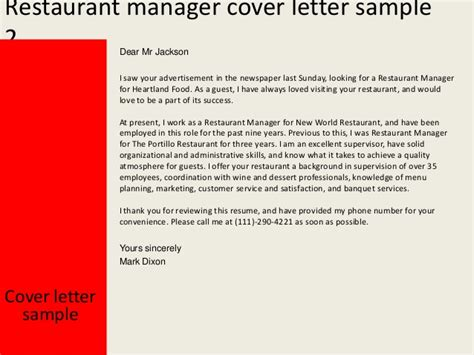 Cover Letter Exle Bar Staff Restaurant Manager Cover Letter