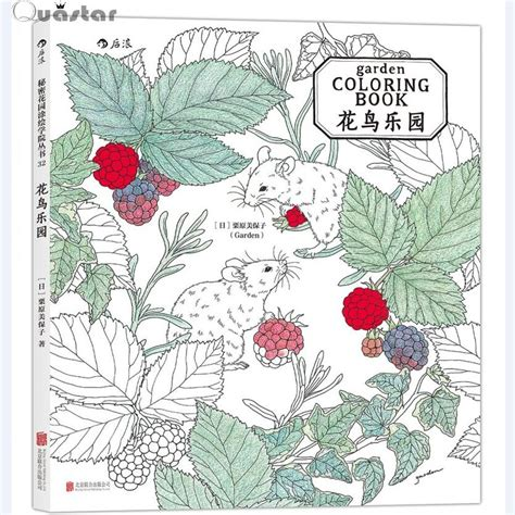 paradise artist edition coloring book books popular birds coloring book buy cheap birds coloring book