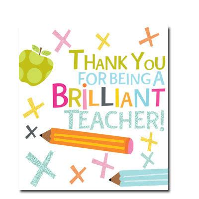 printable thank you card from teacher to student thank you card interesting teachers thank you cards