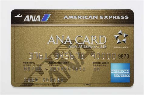 Why Is My American Express Gift Card Declined - american express credit card number format best business cards