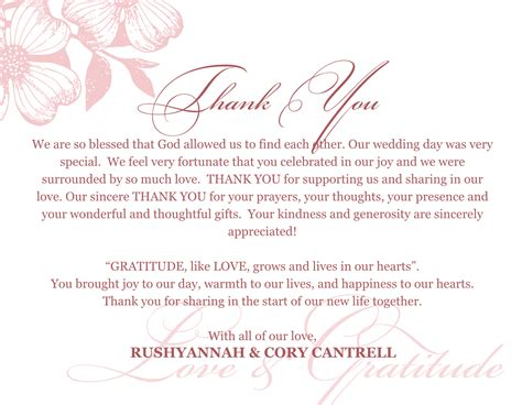 Gift Card Thank You Note Wording - wedding thank you card wording