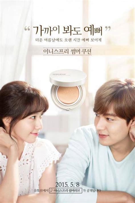download film korea lee min ho subtitle indonesia drakorindo download drama korea subtitle indonesia part 25