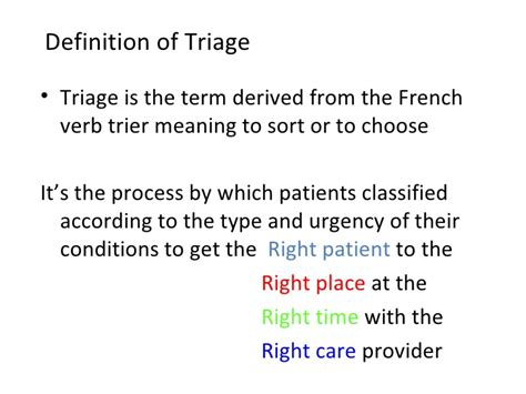 emergency room definition triage in emergency department