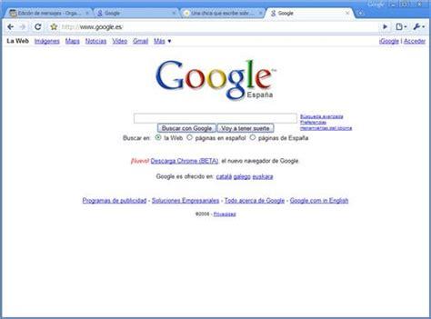 google imagenes web google chrome el navegador web de google