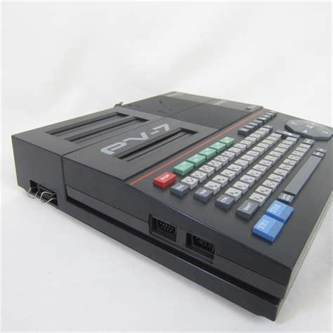 MSX PV 7 CASIO Personal Computer Console   Expansive Unit