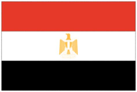 Home Design 20 X 40 by Buy Egypt Flag 3 X 5 Ft For Sale Egyptian Flag 3 X 5 Ft