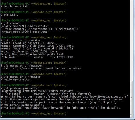 git tutorial origin master github why git fetch origin master failed stack overflow