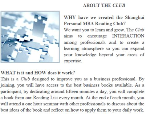 The Personal Mba Reading List by Intro Seminar Learn How To Pitch Anything Personal Mba