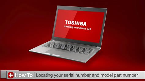 toshiba   locating  serial  model part number