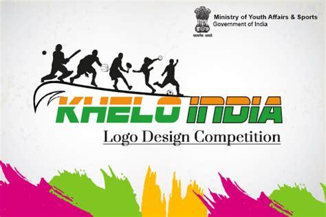 logo design contest india logo design contest for khelo india scheme 187 axis school