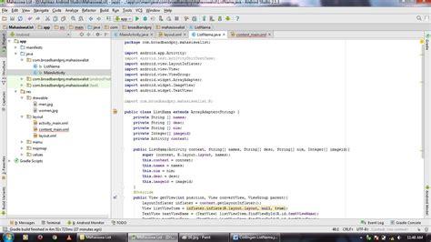layoutinflater bitmap android studio tutorial membuat list nama mahasiswa