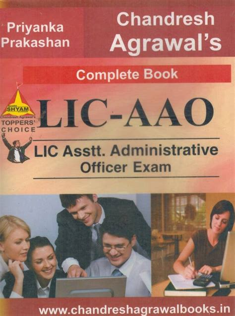 lic aao book kiran prakashan kiran publication lic lic aao lic assistant administrative officer