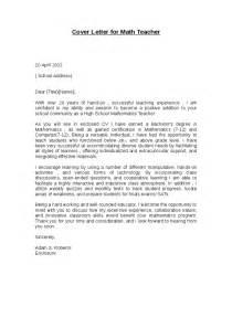 Sample Cover Letter For Math Teaching Position