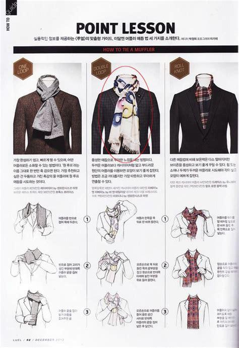 nudos de bufanda nudos de bufanda fashion y accesorios pinterest moda