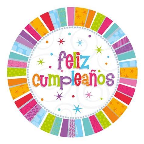 imagenes de feliz cumpleaños para una amiga super especial 17 mejores ideas sobre frases para felicitar cumplea 241 os en