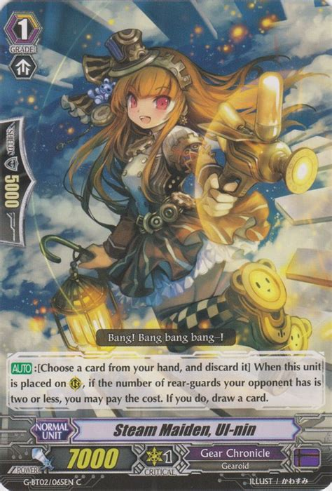 Cardfight Vanguard Maiden Of Rambler card gallery steam maiden ul nin cardfight vanguard wiki
