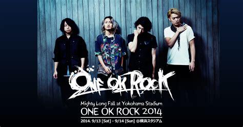 download mp3 album one ok rock one ok rock mp3 download no scared tab sokolhotline