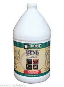 dyne for puppies dyne high calorie syrup gallon high calorie dietary supplement for dogs pups ebay