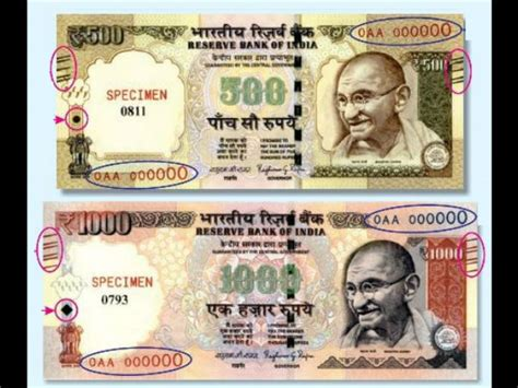rs 1000 and 500 notes 3 ways to identify new rs 500 and rs 1000 banknotes