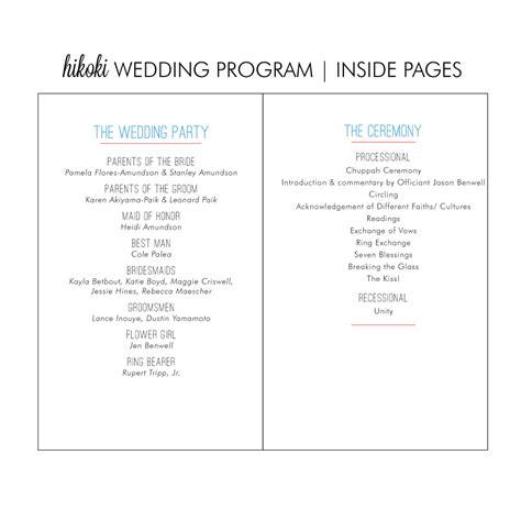 Thank You On Wedding Program – ADD ON Thank You Note Wedding Program add on Guest Thank