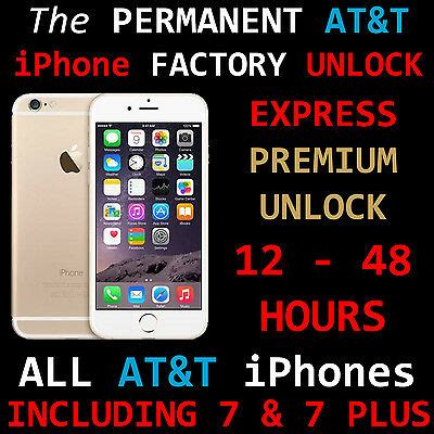 at t premium express factory unlock iphone 7 plus 7 6s 6s se 6 all imei 100 133 27