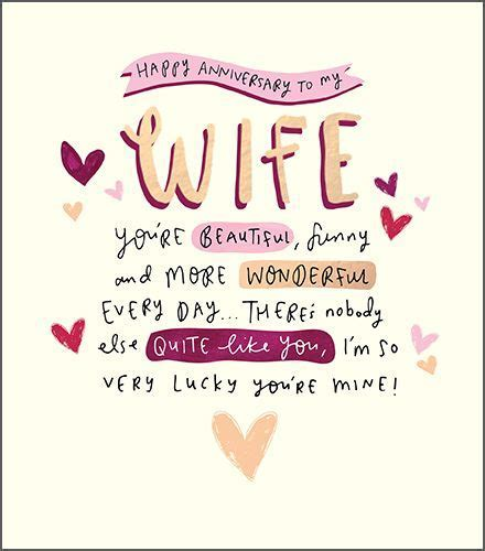 Wife Anniversary Card   I'm So Lucky You're Mine   Cute