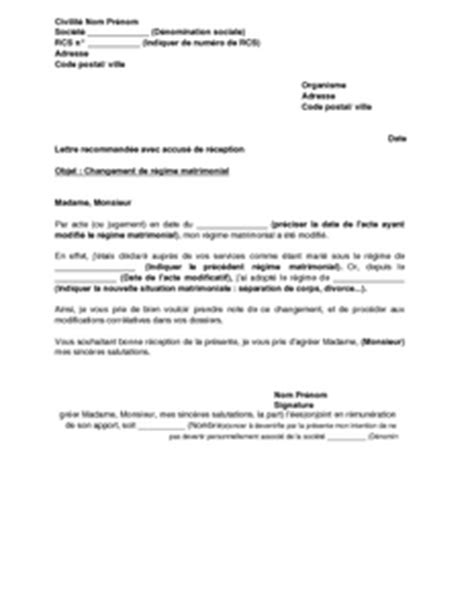 Demande De Détachement éducation Nationale Lettre Application Form Formulaire De Demande De Nationalite Par Affiliation