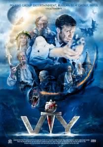 film fantasy russo viy 3d primo incredibile trailer russo widemovie