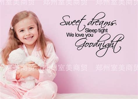 In The Night Garden Wall Stickers sweet dreams baby wall sticker goodnight nursery quote