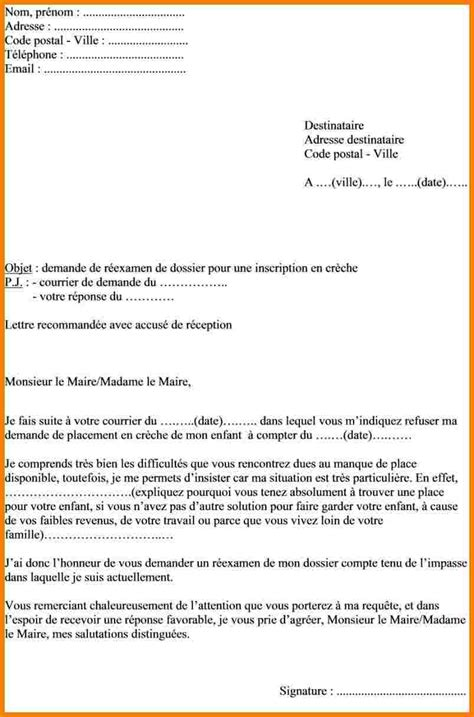 Lettre De Motivation De Week End 11 Lettre De Motivation Cr 232 Che Lettre Officielle