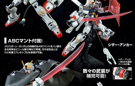 Gundam Xmx1 Crossbone X1 Hg 1 premium bandai 0196826 high grade hguc hg 1 144 xm x1 crossbone gundam x1 jp ebay