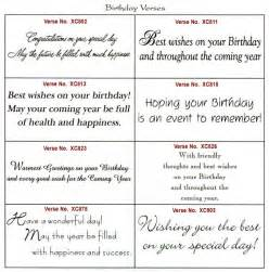 birthday card sayings inside of birthday card messages