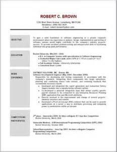 communication skills resume exle http www