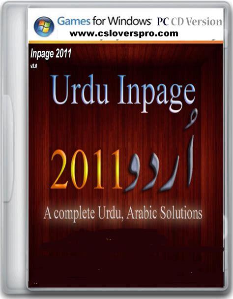 full version meaning in urdu urdu inpage 2011 full version free download fullypcgames