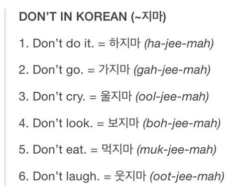 online tutorial korean language don ts in korean pinteres