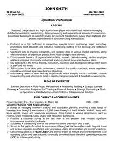 customer service objective for resume berathen