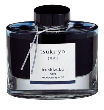 Jual Pilot Pen Ink 350 Ml Tinta Pilot Ink 350ex pilot iroshizuku 50 ml bottle pen ink tsuki yo moonlight ipenstore