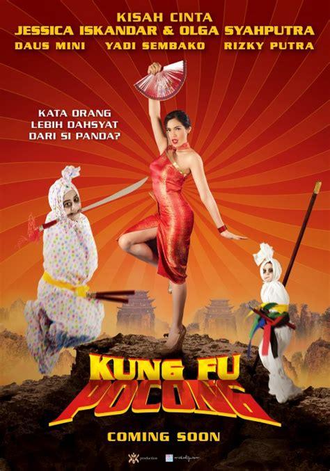 film indonesia terbaru kung zombie kung fu pocong perawan movie poster imp awards