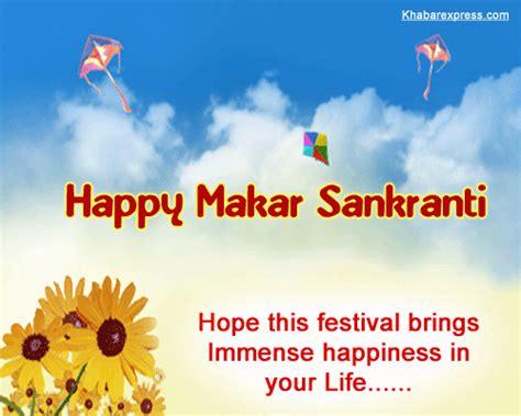 birthday wishes  masi  hindi segerioscom