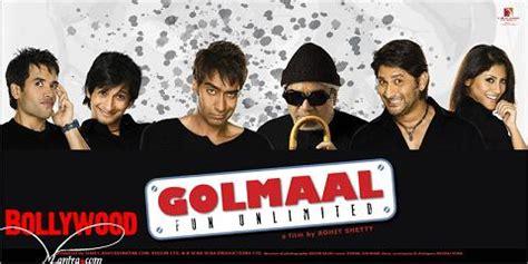 biography of movie golmal jollity life golmaal movie showcase atozchallenge