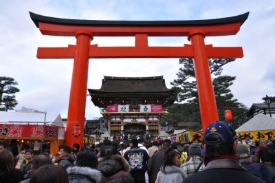 japanese new year traditions お正月 punipunijapan