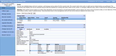 svc or storwize v7000 customer you homework aussie storage