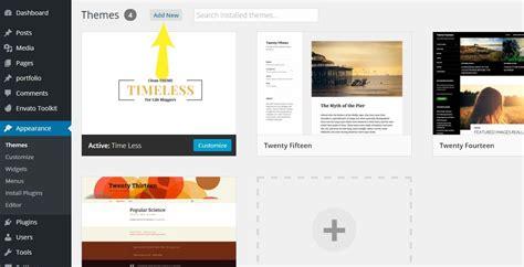 free wordpress themes zip files how to install premium themes to wordpress nevue fine