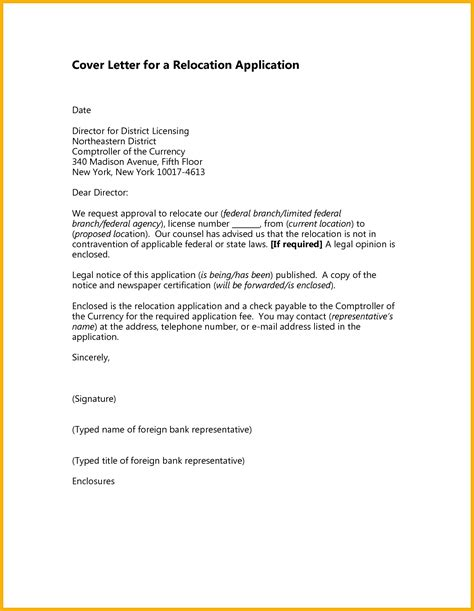 Moving Cover Letter 8 relocation resume bursary cover letter