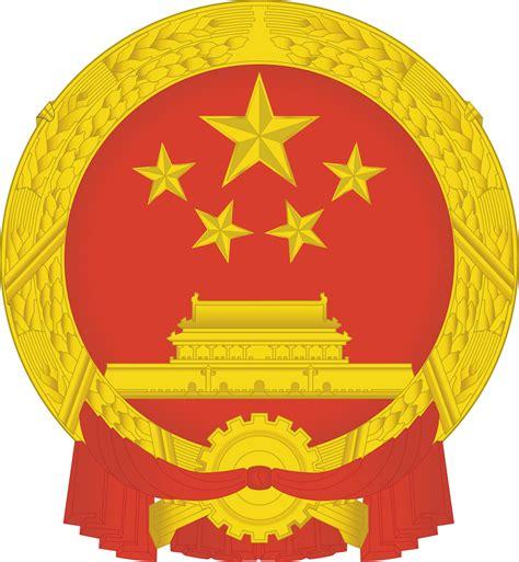 logo emblem china government of china