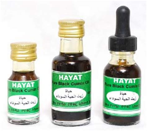 ethiopian hair products products myrtus communis oil manufacturer manufacturer