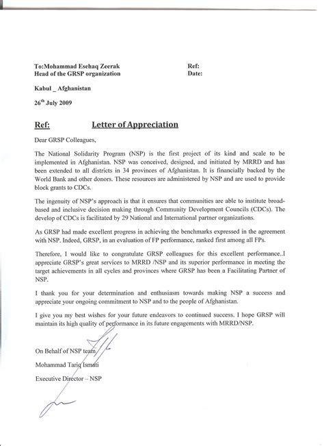 Business Letter Appreciation appreciation letter format fmdp appreciation letter