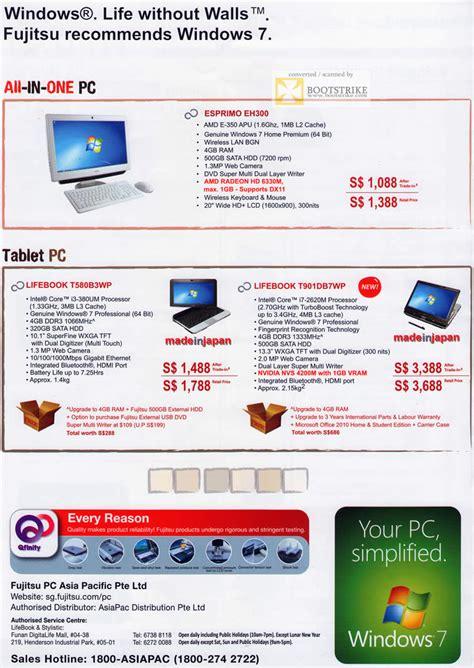 Fujitsu Esprimo Eh300 fujitsu notebooks tablets desktop pc esprimo eh300